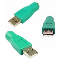 picture-USB-Male-PS2-Female-Converter-Adapter-2