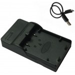 Micro USB Battery Charger for Canon NB-1L NB-1LH